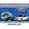 бампер форд фокус 3