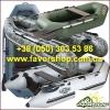 Надувные лодки 2014 из ПВХ Колибри опт,  розницу