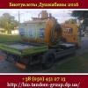 Биотуалеты 2016 Душевые кабины Днепропетровск