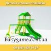 Детские игровые площадки 2014 Деревянные комплексы