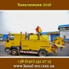 Кан ализация 2016 Чистка промывка утилизация