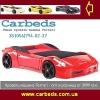 Кровать-машина Ferrari 2014 лучший подарок детям