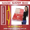 Тара и упаковка 2014 Вакуумные пакеты и мешки