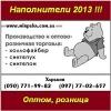 New Холлофайбер 2013 Синтепон Синтепух Опт розница