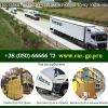 Доставка сборных грузов 2015 из Турции в Украину