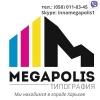 Харьков Полиграфия 2018 визитки,  буклеты