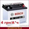 Сдать,  продать аккумуляторы б/у по Украине