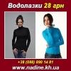 Водолазки 2013 Женские трикотажные оптом,  Харьков