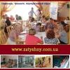 Семинары тренинги Корпоративный отдых Украина