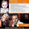 RM photo production Фото и видеосъемка 2014 Украина