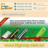 Аккумуляторы батареи 2015 для ноутбуков Украина