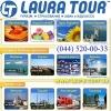 Авиа и ж/д билеты 2014 Горящие туры,  Бронирование