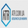 Автозапчасти 2016 от производителей.  ATR Киев