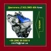 Автозавчасти 2014 Купить двигатель ЗМЗ 405 (ГАЗ)  Киев