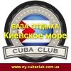 Банкеты корпоративы свадьбы 2015 на Киевском море