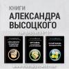 Бизнес 2015 Литература для Вашего бизнеса.  Киев