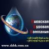Бурение 2016 Скважины на воду по Украине