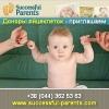 Допомога 2014 бездітним сім'ям.  Донори яйцеклітин