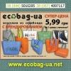 Эко-сумки 2014.  Доступно,  практично,  красиво