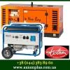 Электрогенераторы и электростанции с гарантией