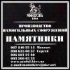 Гранитные памятники 2017 Киев и область