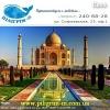 Индия 2015 Тайны и загадки 995 у. е.  с авиа Сентябрь