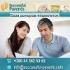 Ищем Доноры яйцеклеток для программ 2014-2015 Киев