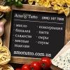 Качественные продукты 2015 из Италии.  Amotutto