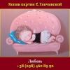 Картины Гапчинской копии 2015 на заказ Киев