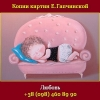 Картины Гапчинской копии 2016 на заказ Киев