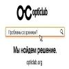Киев 2016 Офтальмологическая социальная сеть Opticlub