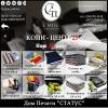 Киев Полиграфические услуги 2016-2017 Подол