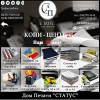 Копи-Центр Подол 2016 Полиграфические услуги Киев
