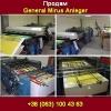 Купить Шелкотрафаретное печатное оборудование Киев