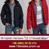 Куртки 2015 мужские Abercrombie & Fitch США