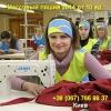 Массовый пошив 2014 от 10 единиц Украина,  Киев