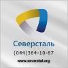 Металлопрокат 2015-2016 заводам строителям компаниям