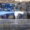 Опалубка:  изготовление,  аренда,  продажа ТТБ Киев