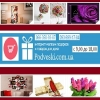 Оригинальные подарки сувениры декор купить Киев Украина