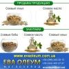 Переработка и сушка 2014 Соя масло жмых Украина