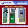 Платежные терминалы 2013 самообслуживания от производителя.