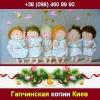 Подарки 2015.  Копии картин Гапчинской.  Киев
