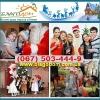 Праздники 2014-2015 для взрослых и детей.  Киев