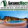 Продажа 2017-2018 Ресторанно-гостиничный комплекс Киев