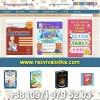 Развивающие книги 2015 для детей Заказать,  купить Киев