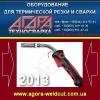 Сварочные горелки 2013 для Mig/Mag Wig/Tig сварки