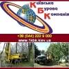 Водоснабжение 2014 Бурение скважин на воду Киев и обл