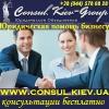 Юридические услуги 2013.  Помощь и сопровождение бизнеса.