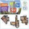 ЖК Паркова Вежа дарит квадратные метры.  Киев
