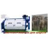 обОрудование для мОйки и перерабОтки шерсти овечьей